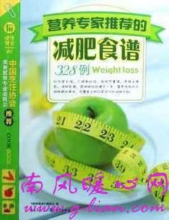 让我详细向你介绍一种修身型的减肥方法