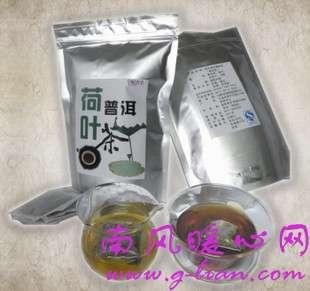 你听说过用荷叶茶减肥的方法吗?