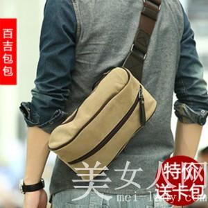 年轻男士包专卖 散发阳光品质气息的年轻男士包让你展现男人魅力