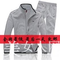 淘宝网男运动装专卖 轻快舒适的淘宝网男运动装运动型男生必备