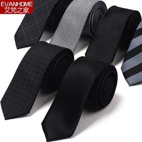 男人必须知道的几个领带和皮带的搭配学问