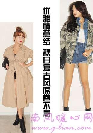 女冬装外套搭配方案 这个冬季你就是主角