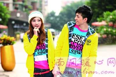 2011最新款情侣装 让情侣套装与身高的完美结合