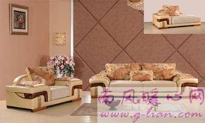 新款沙发 不一样的风格不一样的品味