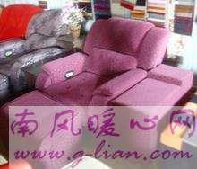 桑拿沙发 给你带来与众不同的舒适体验